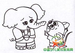小象和老鼠/水彩画_中国少儿美术教育网图片