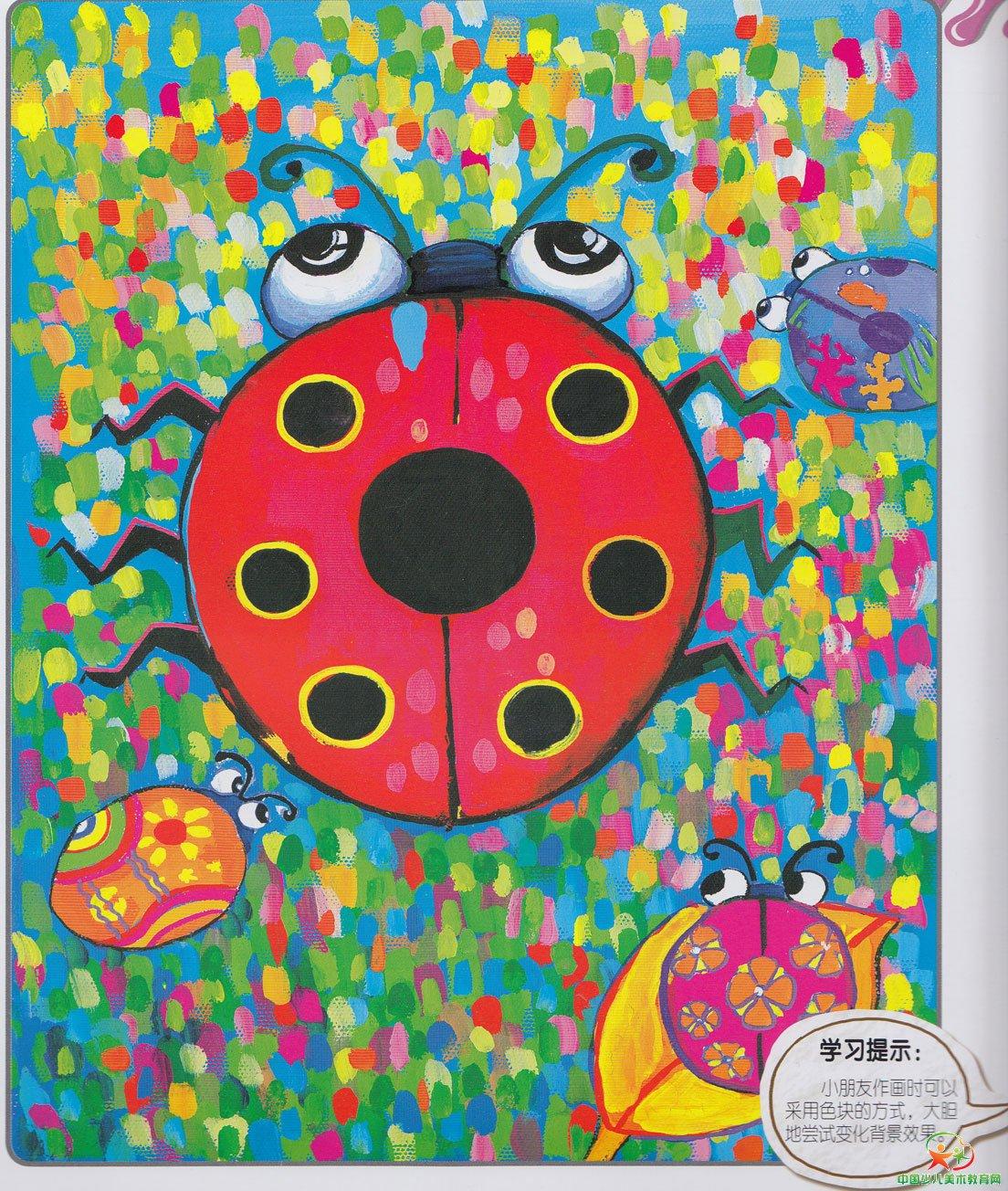 装饰画--七星瓢虫/装饰画