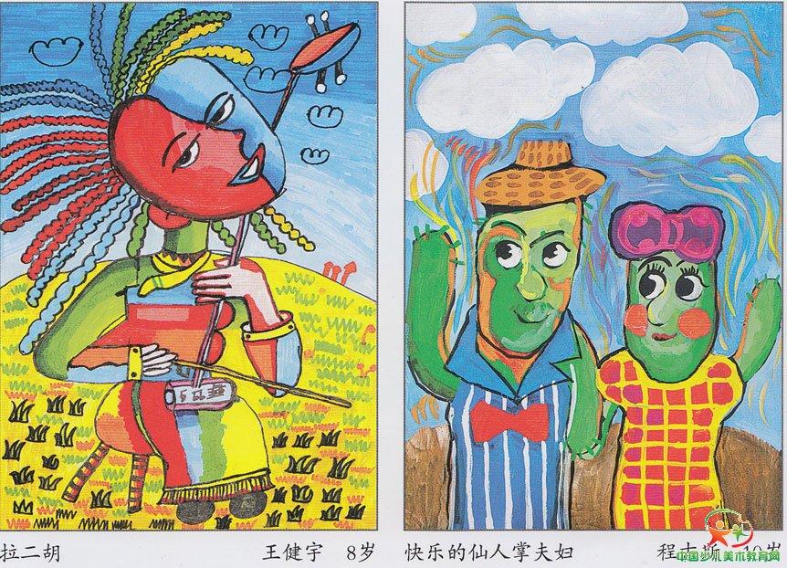 儿童画刮画_儿童装饰画欣赏/装饰画_中国少儿美术教育网