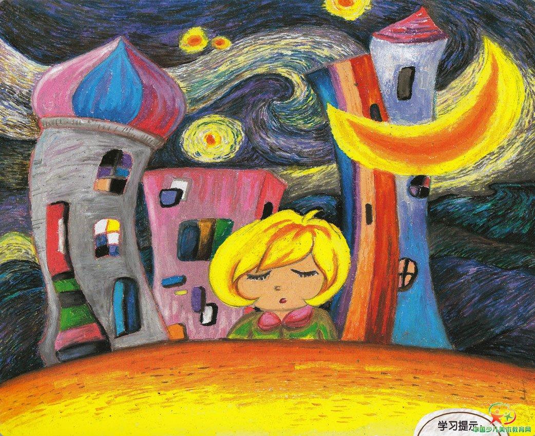 老师儿童油画棒的范画,油画棒儿童画范画 图,儿童油画棒画教程范