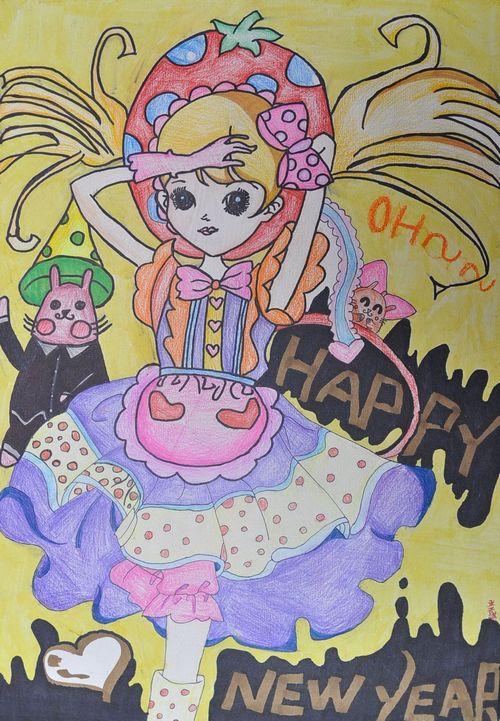 快乐成长儿童画,儿童画新年快乐,儿童画快乐的一天,儿童画快乐的暑假