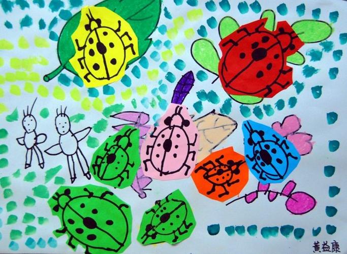 七星瓢虫/少儿绘画作品/儿童画/网络美术馆