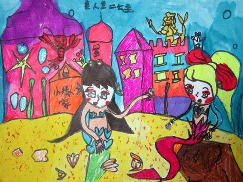 美人鱼/少儿绘画作品/儿童画/网络美术馆