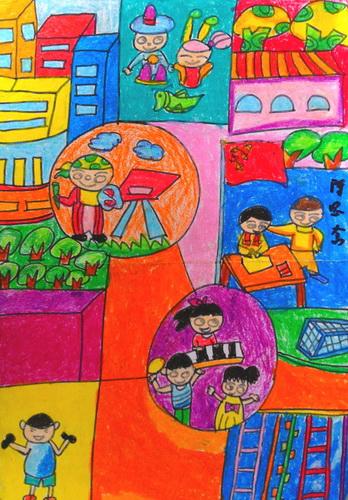 校园绘画儿童作品,儿童绘画 美丽的校园,儿童校园 ...