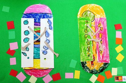 我设计的鞋子/少儿绘画作品/儿童画/网络美术馆