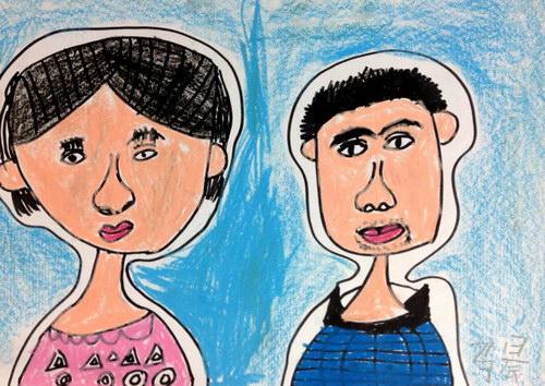 《我的爸爸妈妈》/少儿绘画作品/儿童画/网络美术馆