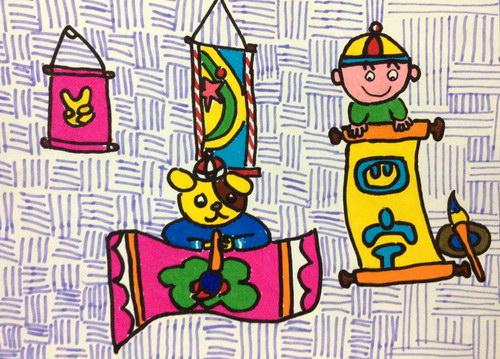 我爱画画 少儿绘画作品 儿童画 网络美术馆