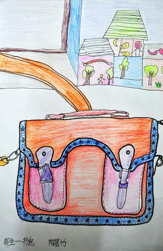 《写生书包》/少儿绘画作品/儿