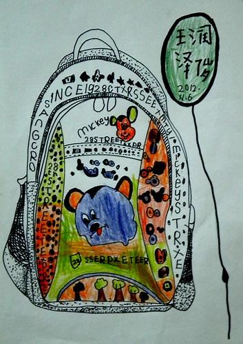 《我的书包》/少儿绘画作品/儿童画/网络美术馆