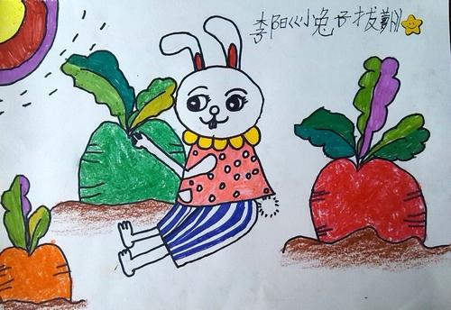 小兔子拔萝卜/少儿绘画作品/儿童画/网络美术馆