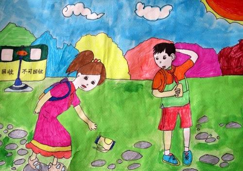 爱护校园环境画画作品