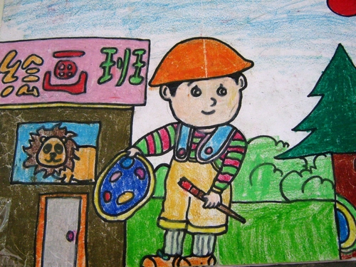 爱画画的好孩子 少儿绘画作品 儿童画 网络美术馆