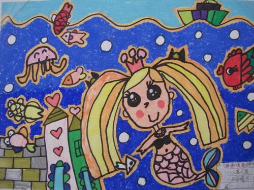小美人鱼/少儿绘画作品/儿童画/网络美术馆