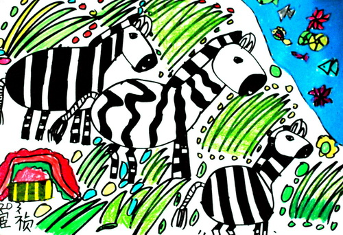 2013少儿美术大赛_斑马/少儿绘画作品/儿童画/网络美术馆_中国少儿美术教育网