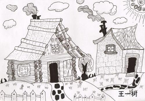 少儿书画作品-村庄/儿童书画作品村庄欣赏_中国少儿
